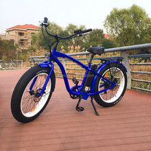 26 inch e bicycle with lithium battery manufacturer in China(RSD-505)