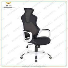 WORKWELL KW-F6055a executive chair with armrest/mesh office chair with locking wheels
