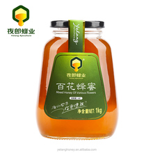 Amber Hot selling honey brands for middle east