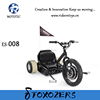 10 inch three wheel electric trike motorcycle for fun