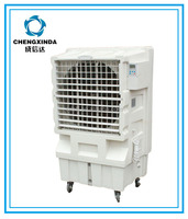 floor standing water air cooler conditioner for house or factory