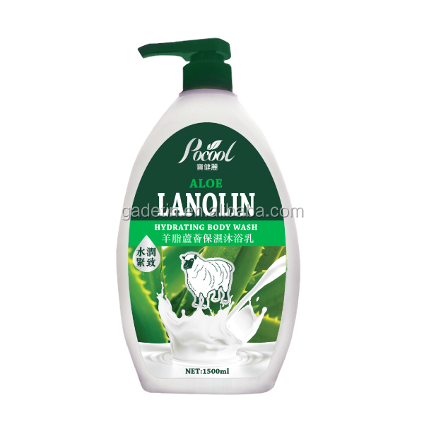 Lanolin Aloe Hydrating Body Wash Bath Gel 1500ml