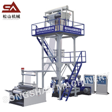 Customerized high output 1200mm flim width extrusion blow moulding machine for plastic bags
