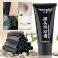 Mengkou Active Carbon Peel Off Mask Mud For Blackheads