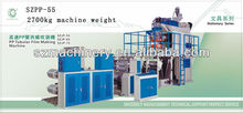 PP Film Making Machine Plastic bag blowing machine