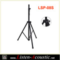 LSP-08S Heavy-duty Steel Flooring Speaker Stand