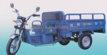 cng three wheeler/thailand tricycle/battery three wheeler
