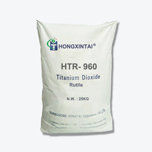 Low price MSDS Sulfuric Rutile Titanium Dioxide special for plastic usage