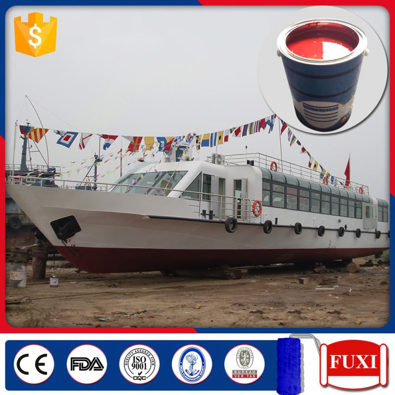 RPEH-405 Antique Marine Antifouling Paint Epoxy Coating