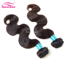 factory price various style can be dyed and bleached super quality original brazilian hair