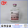 /product-gs/gmp-certificate-tetramisole-hydrochloride-10-injection-parasite-drugs-veterinary-and-poultry-medicine-for-cattle-fowl-pig-sheep-60374679057.html