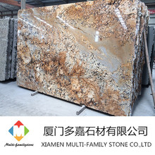 Golden persa granite sincere