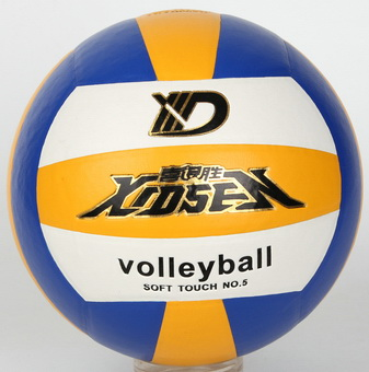 Xidsen branded PU 18 panels classic laminted Volleyball size 5