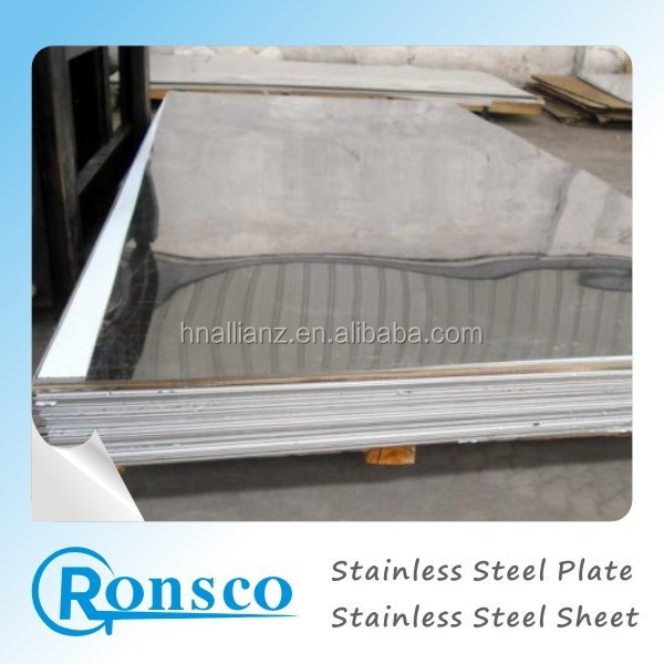 DIN 1.4003 NO 8 Mirror Finish Stainless Steel Sheet,Cold Rolled Stainless Steel Sheet