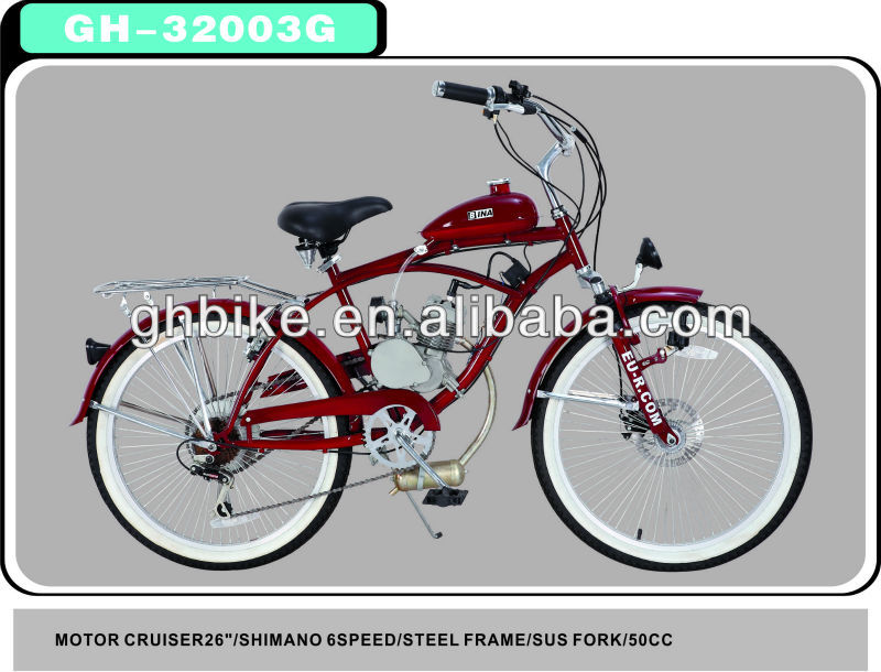 "26"" adult 50CC 2 stroke 4 stroke beach cruiser motor bike"