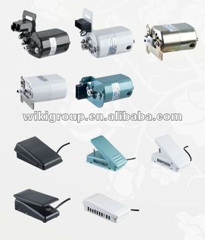MINI MOTOR FOR HOUSEHOLD SEWING MACHINE