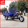 Best 250cc tipper motorcycles trike motor scooter 250cc motorbikes for sale with tail light cover