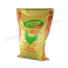 PP woven poultry chicken feed bag 50kg