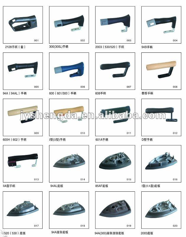Electric Steam Iron Spare Parts