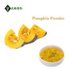 100% Pure Natural pumpkin flour powder