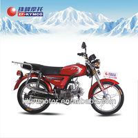 Motorcycle 2013 70cc street chinese motorcycles(ZF70)