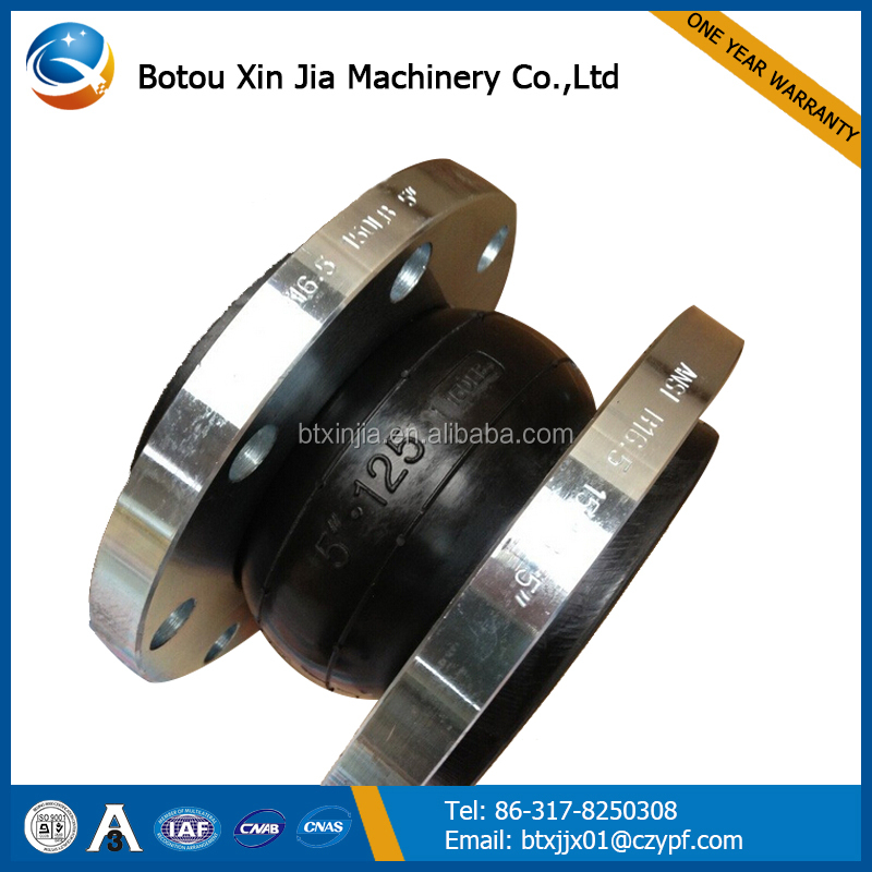 expansion rubber joint/expansion joint rubber bellows