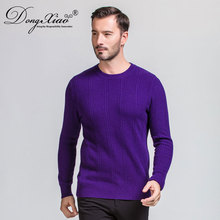 Factory OEM High Quality Cashmere Pullover Round Neck Long Sleeve Men Plain Sweater
