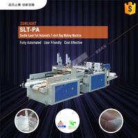 Sample Heat Sealing Cold Cutting Bag Cutting Machine Quotation