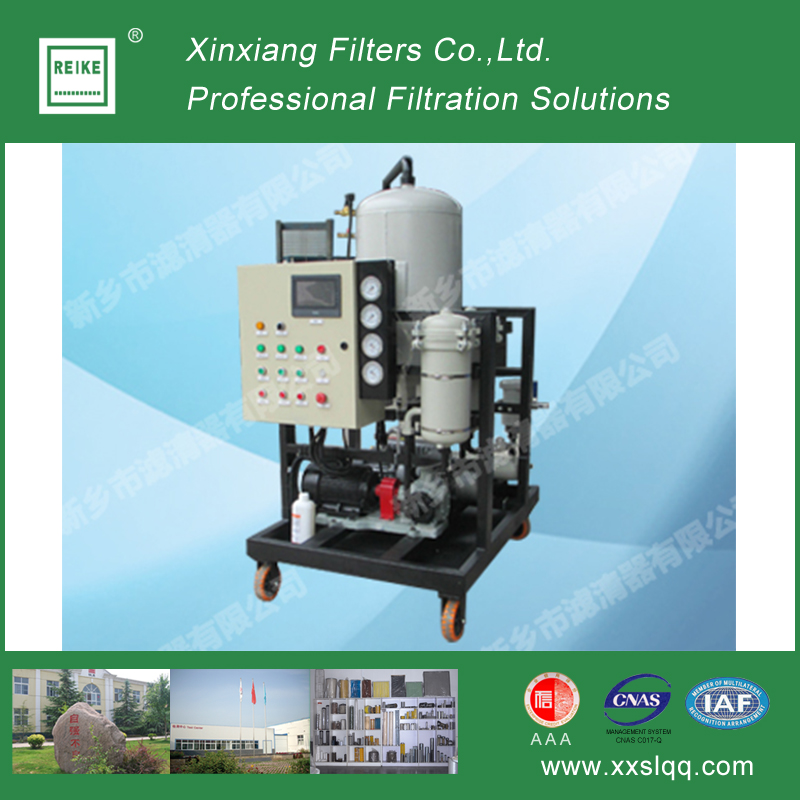 LYC-Z High Efficiency Vaccum Filter machine for oil gas water