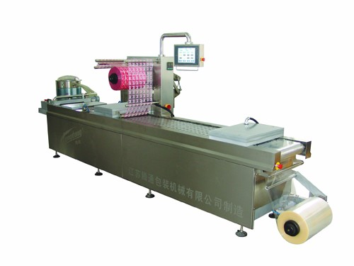 pita bread bakery gas flushing thermoforming vacuum packing machine