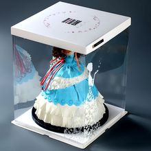 Factory price wholesale custom 10inch foldable tall clear plastic bakery packaging cake boxes