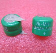 NEW battery 2.4V 80mah ni-mh Rechargeable NIMH button battery leg feet foot