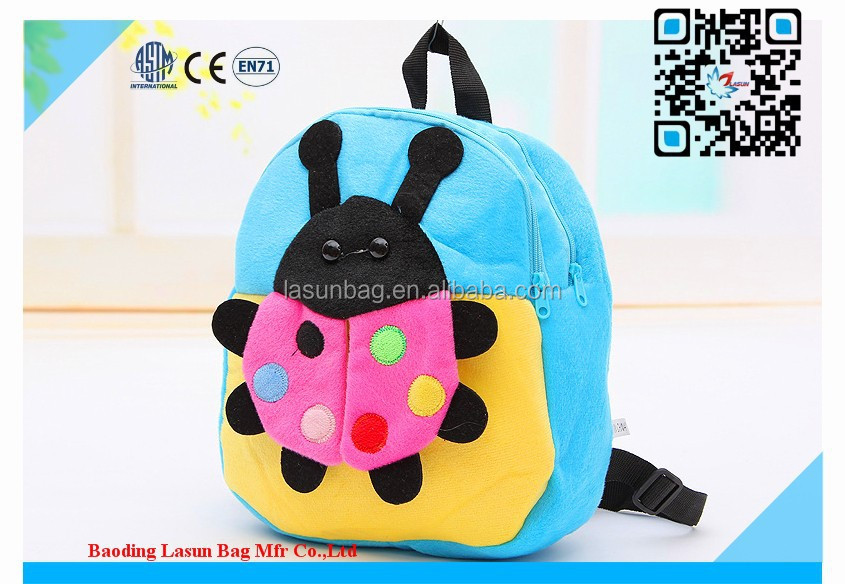 2015 Manufacturer Customized Beetle Butterfly Shape School Bag Plush Toy, Children Gift Fancy Plush Toys