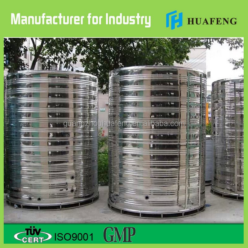 sanitary stainless steel raw water tank