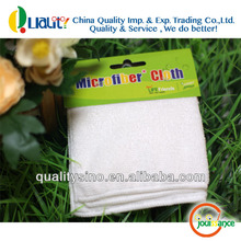 China Wholesale Comfortable The Best Microfiber Towels