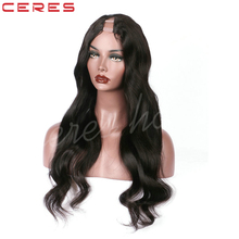 Whosale natural color human hair u part human hair wig for black woman
