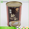 Frozen Canned Abalone In Bulk