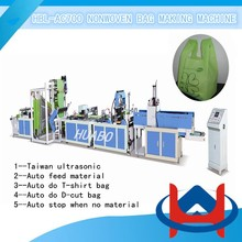 Yes Computerized and shopping,D-cut,U-cut,W-cut and box bag Bag Type fully automatic non woven carry bag making machine