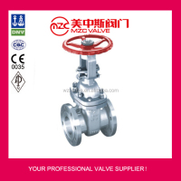 150LB Flanged Stainless Steel Gate Valves