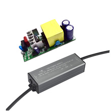 Shenzhen hs code waterproof ip67 50w led power driver with India bis
