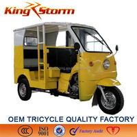China Supplier new products three wheel motorcycle passenger /3 wheel car