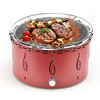 Simple Barbecue grill Quick Heat Smokeless BBQ with Transport Bag, Red