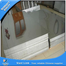 Brand new 2015 advance mirror aluminum sheet from China