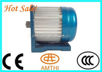 Strong Power Climbing Ability Waterproof Bldc Motor For Electric Rickshaw,Brushless Motor With Controller,Amthi