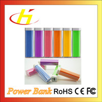 Promotional Gift Retail Pack CLASSIC Special Lipstick cheap Power Bank