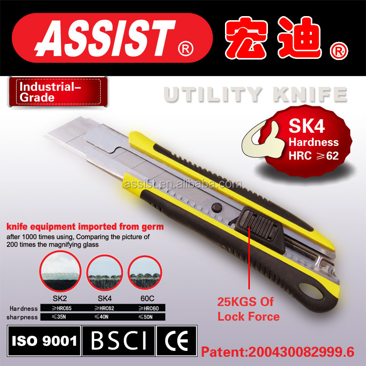 25mm utility knife, cutter,single blade,plastic handle industrial safety utility knife tool