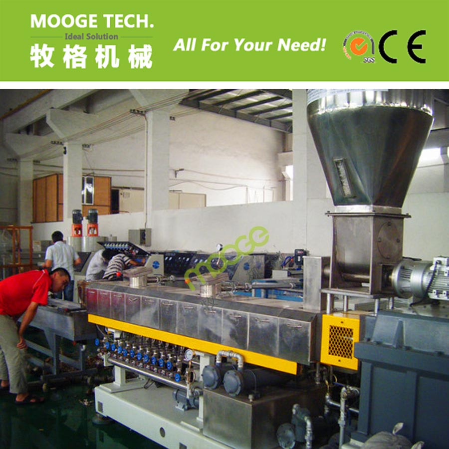 Competitive Price Waste PET/PP/PE/HDPE plastic recycle pellete making machine