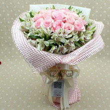 beautiful woven raffia paper roll for flower&gift wrapping