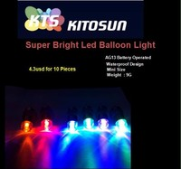 RGB Multicolor LED Submersible Waterproof Mini Blinking Lights for Paper Lantern Balloon Party Decor Centerpiece