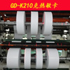 Roll of Adhesive Label materials factory direct label paper Jumbo Roll all kinds of paper type PET/PVC/PP free samples